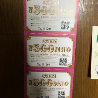 ラウンドワン 株主優待券 5,000円分 その他(ボウリング場)