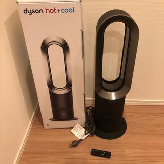 Dyson - ダイソン Dyson Hot+Cool AM09BN