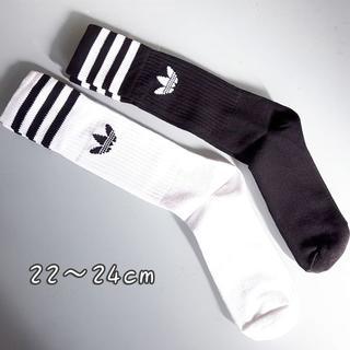 adidas - 22~24【新品/即日発送】adidas オリジナルス ソックス 白黒セット