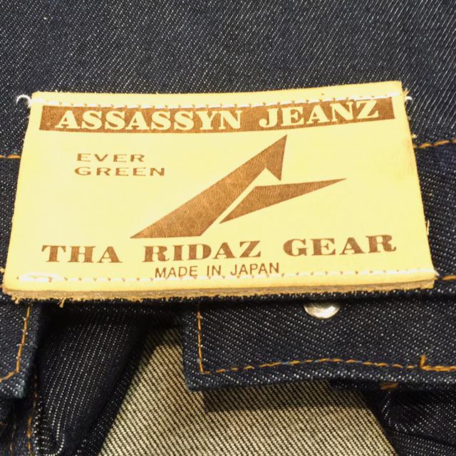ASSASSYN(アサシン)のアサシンジーンズ ASSASSYN JEANZ デニムジャケット XXL メンズのジャケット/アウター(Gジャン/デニムジャケット)の商品写真