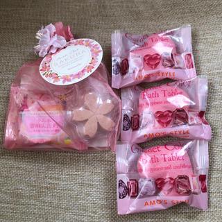 AfternoonTea - 新品☆アフタヌーンティーの入浴剤のセット  桜の入浴剤 ガーネット入浴剤 計6個