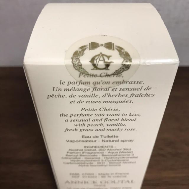 Annick Goutal(アニックグタール)のアニックグタール プチシェリーオードトワレ 新品 再お値下げしました コスメ/美容の香水(香水(女性用))の商品写真