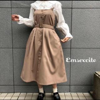 EMSEXCITE - エムズエキサイト ジャンパースカート