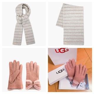 アグ(UGG)のUGG ★ アグ 新品 完売 グローブ + マフラー セット 70%OFF(手袋)