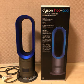 Dyson - dyson hot+cool AM05