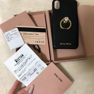 miumiu - MIUMIU iPhoneケース