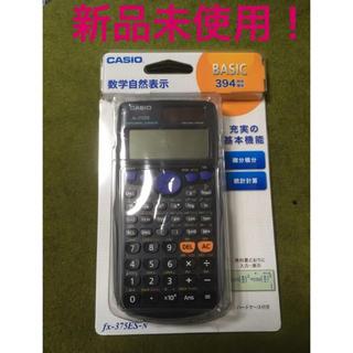 カシオ(CASIO)の【新品未使用】CASIO カシオ 電卓 関数電卓 BASIC394(その他)