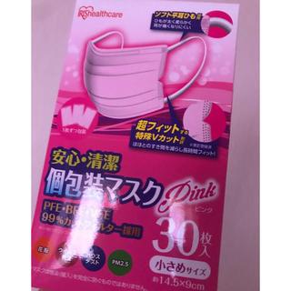 アイリスオーヤマ(アイリスオーヤマ)の個包装マスク ピンク 小さめ 30枚(その他)