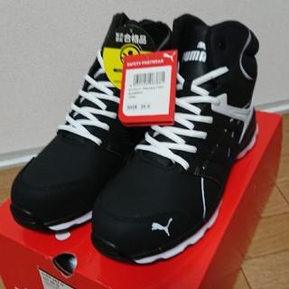 プーマ(PUMA)のプーマ安全靴 ブラック 新品未使用  28cm(その他)