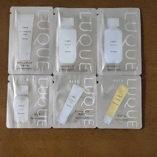ナリスケショウヒン(ナリス化粧品)のナリス化粧品 ルクエ セット(サンプル/トライアルキット)