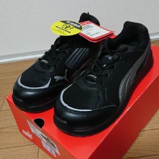 プーマ(PUMA)のプーマ安全靴 新品未使用 26cm(その他)