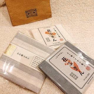 イッタラ(iittala)の中川七政 花ふきん、かやふきんセット(収納/キッチン雑貨)