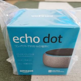 エコー(ECHO)の新品未開封echo dot 第3世代 ヘザーグレー(スピーカー)