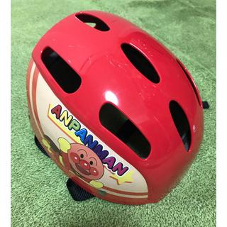 アンパンマン(アンパンマン)のキッズ ヘルメット 子供用 アンパンマン 47 〜 51 自転車(自転車)