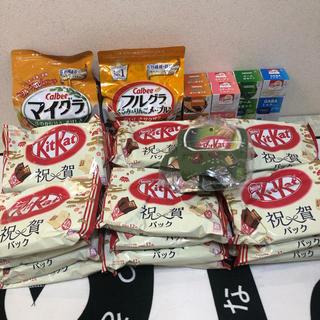 ネスレ(Nestle)のネスレセット(菓子/デザート)
