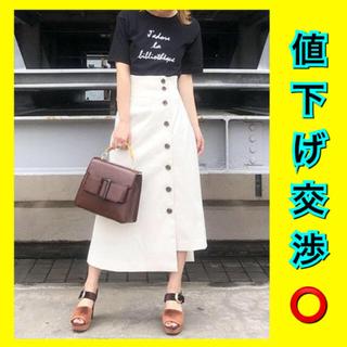 トランテアンソンドゥモード(31 Sons de mode)のフロント釦チノロングスカート(ロングスカート)