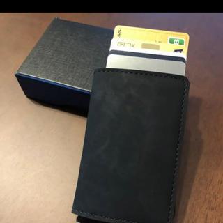 メンズ財布、カードケース(折り財布)