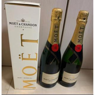 モエエシャンドン(MOËT & CHANDON)のモエシャンドン 二本セット(シャンパン/スパークリングワイン)