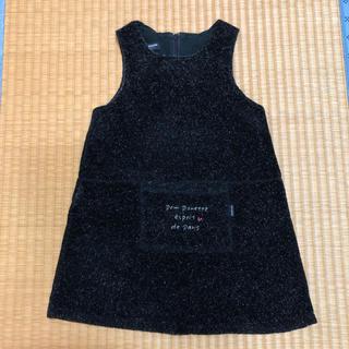 ポンポネット 冬素材ジャンパースカート  130