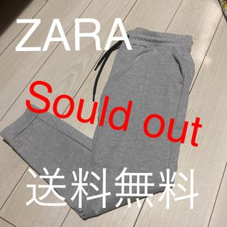 ZARA - パンツ ZARAメンズ スキニースウェット ●即日配達