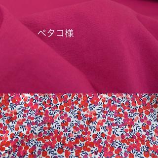 ペタコ様☆ リバティ ×さくらんぼワッペンレッスンバッグ他オーダーページ(バッグ/レッスンバッグ)