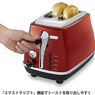 デロンギ(DeLonghi)の新品🔷デロンギポップアップトースター 赤🔶DeLonghi  レッド 🍞(調理機器)