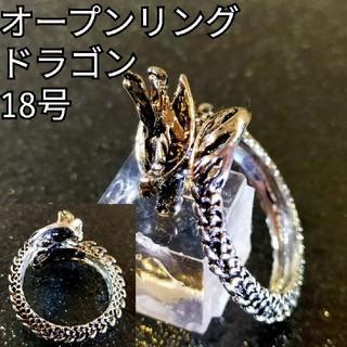 オープン●ドラ18号 #1(リング(指輪))