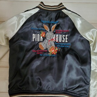 ピンクハウス(PINK HOUSE)の美品 ピンクハウス リバーシブルスカジャン(スカジャン)