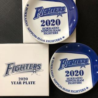 北海道日本ハムファイターズ - 日本ハムファイターズ 2020年 お皿 日ハム