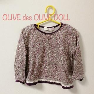 オリーブデオリーブ(OLIVEdesOLIVE)の【90】OLIVE des OLIVE 花柄 長袖 トップス(Tシャツ/カットソー)