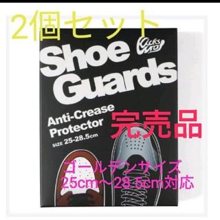 ナイキ(NIKE)のKicksWrap Shoe Guards キックスラップ シューガード(スニーカー)