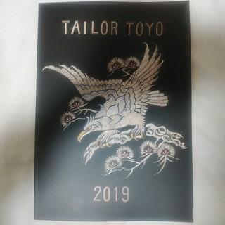 テーラートウヨウ(Talor Toyo)のテーラートウヨウ スカジャン カタログ BEAMS ビームス(スカジャン)