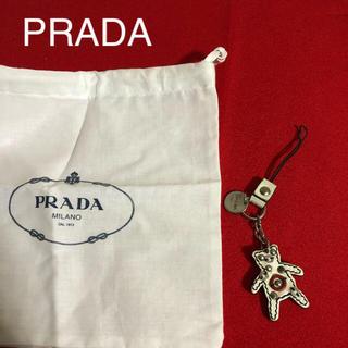 プラダ(PRADA)のプラダ PRADA ストラップ キーホルダー(ストラップ/イヤホンジャック)