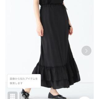 Demi-Luxe BEAMS - デミルクスビームス ヌキテパ ドビースカート