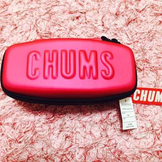 チャムス(CHUMS)のCHUMSチャムス サングラスケース(その他)