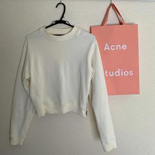 アクネ(ACNE)のAcne Studiosサイドzipスウェット(トレーナー/スウェット)