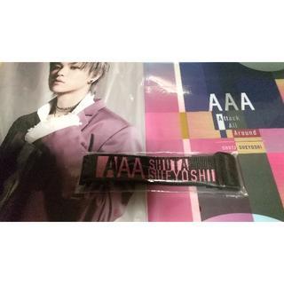 トリプルエー(AAA)のAAA一番くじ秀太(その他)