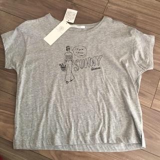 チャオパニックティピー(CIAOPANIC TYPY)の新品 チャオパニックティピーなどのTシャツ 2枚セット(Tシャツ(半袖/袖なし))
