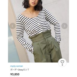 mysty woman ボーダー2wayロンT ¥3,850
