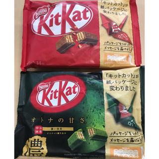 ネスレ(Nestle)のキットカット 赤と緑 2袋(菓子/デザート)