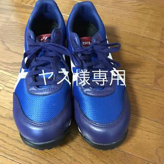 アシックス(asics)のアシックス 安全靴(スニーカー)