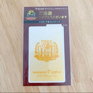ハンシンタイガース(阪神タイガース)の非売品 新品 阪神タイガース ICカードステッカー(記念品/関連グッズ)