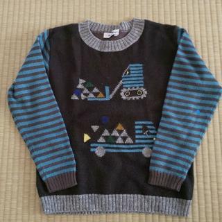 familiar - ファミリア セーター 120 チャコールグレー