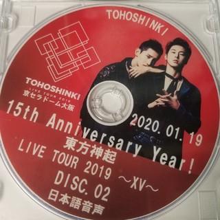 kpop dvd