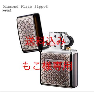 シュプリーム(Supreme)のSupreme Diamond Plate Zippo 19ss(タバコグッズ)