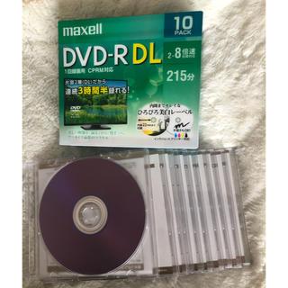 マクセル(maxell)のmaxell DRD215WPE.10S  新品20枚セット(その他)