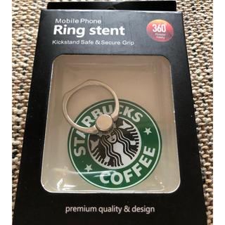 スターバックスコーヒー(Starbucks Coffee)のスマホリング スタバ柄 新品未使用品(その他)