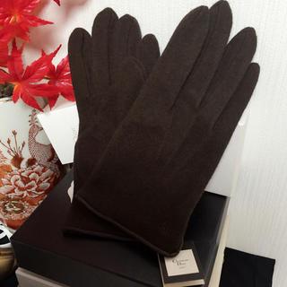 クリスチャンディオール(Christian Dior)の未使用 dior(手袋)