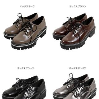コウベレタス(神戸レタス)のタンクソールマニッシュオックス(ローファー/革靴)