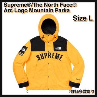 シュプリーム(Supreme)の【L】Arc Logo Mountain Parka(マウンテンパーカー)